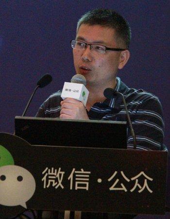 广州公安:所有网办事项都将前移到新平台