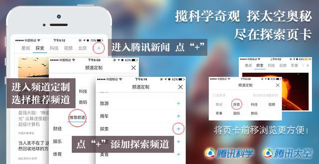 中国环境减灾一号A、B星已在轨运行8周年