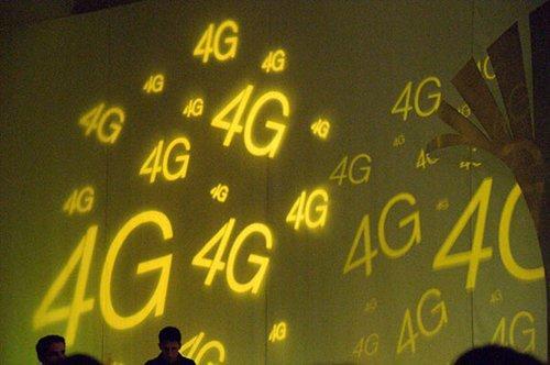 FDD牌照电信日有望发放 运营商4G较量真正拉开