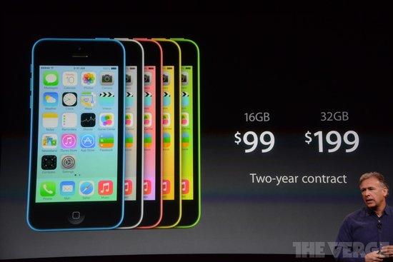 苹果发布会10大看点:彩色iPhone时代来临