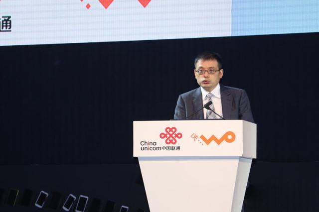 创业--中国联通副总经理熊昱被免职 曾被举报违纪违法