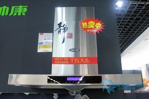 帅康CXW-200-T789油烟机热销 净音设计