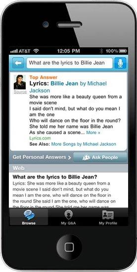 Ask.com:移动应用用户回答问题比网站用户多