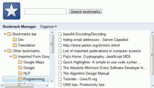 新版Chrome十大功能:支持HTML5本地地理定位
