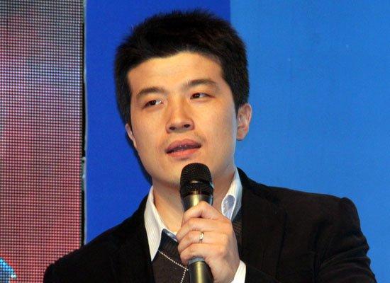 刘成:端云协同 打造最佳游戏用户体验