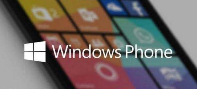 IDC预测:Windows Phone可能会在2021年消失