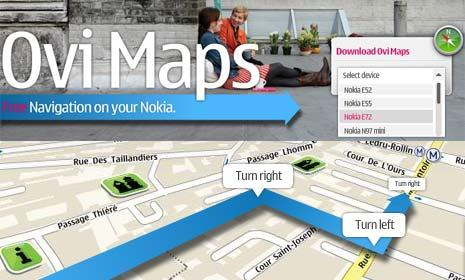[科技不怕问]诺基亚地图为何成为香饽饽?