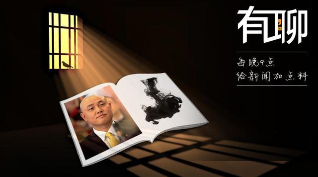 成缓都数码广场董事长杏彩代理唐立新:力争一两年内上市