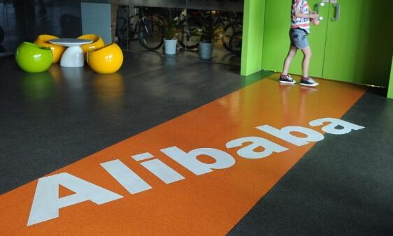 传阿里巴巴8月第一周进行IPO 7月底开始路演