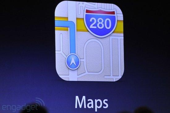 苹果CEO库克承认第一次地图服务尝试搞砸了