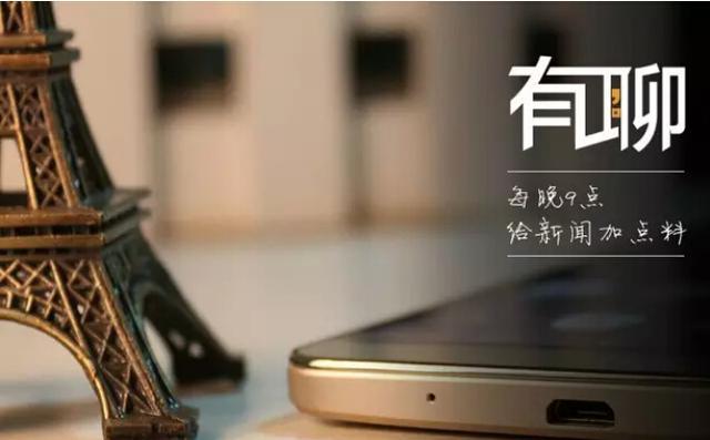 亚冠:广州恒大0比1露不敌气浦烟和红钻 出线南山娱乐注册希望渺茫