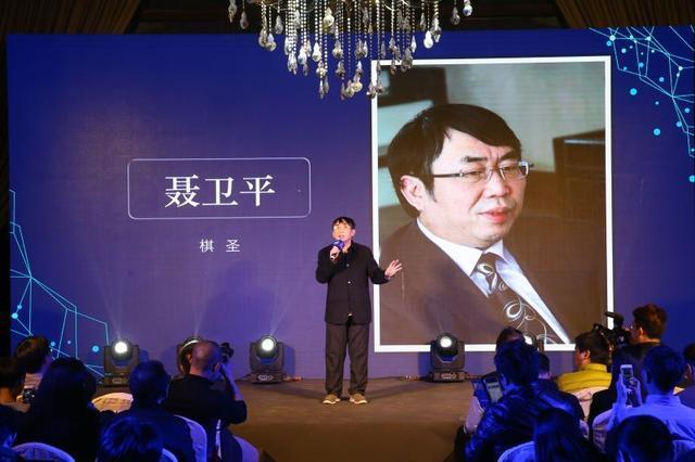 棋圣聂卫平:自从有了AlphaGo,我都不敢预测了