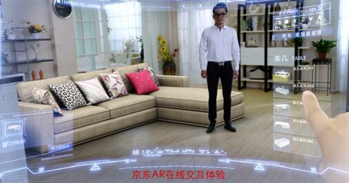 让电商变成实体店 京东如何下好VR购物这一盘棋?