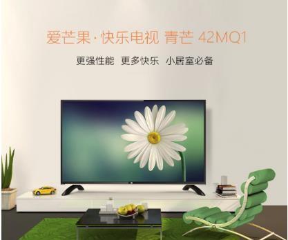芒果TV联合创维、国美、光大瑞华入局互联网电视:最低1399元