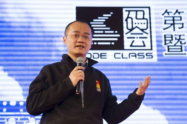美团CEO王兴(腾讯科技配图)