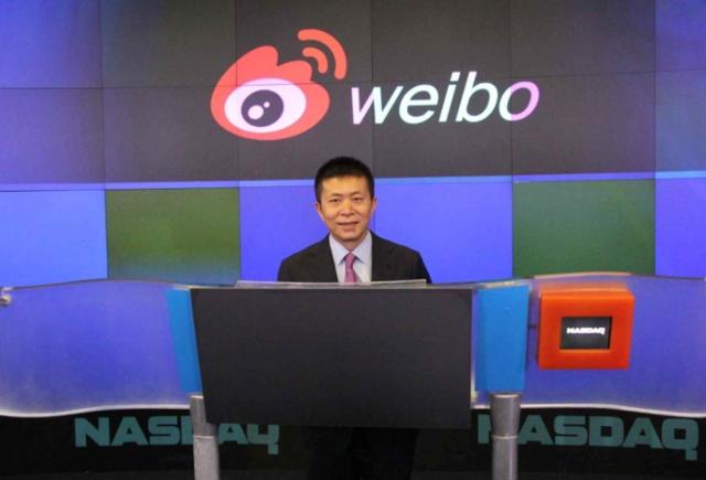 曹国伟:新浪微博上市时机不理想