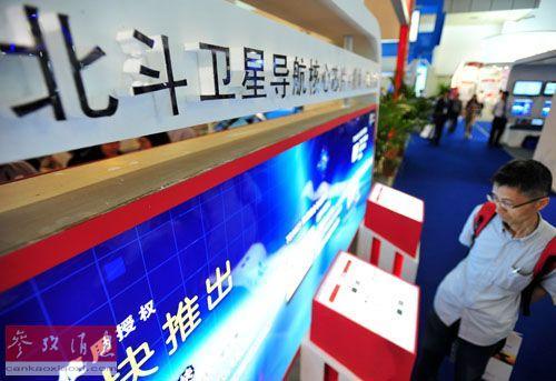 韩媒:中国北斗卫星导航系统2020年将覆盖全世界