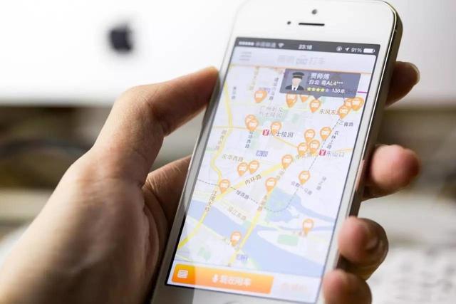 上海明起可申请网约车经营服务许可,具体流程公布
