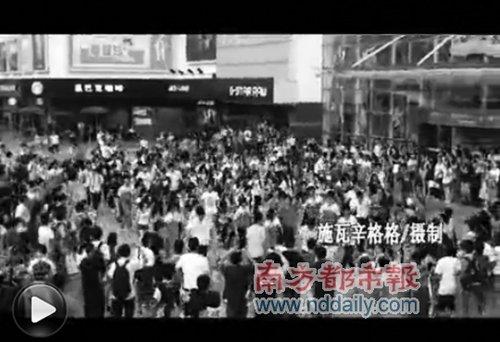 海 快闪 纪念MJ视频网络蹿红