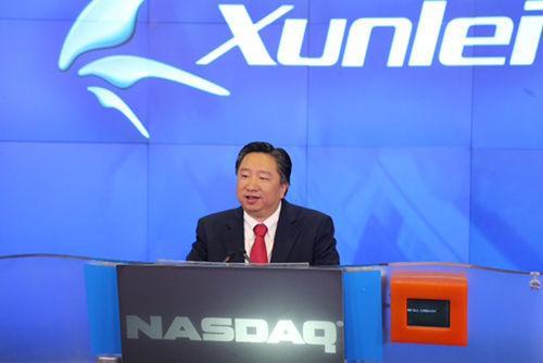 专访迅雷CEO邹胜龙:上市后的路怎么走?
