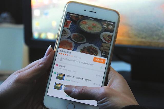 9月1日起上海网络餐饮将受到严格监管