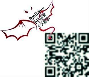手机病毒可以通过二维码传播:风险易被忽视