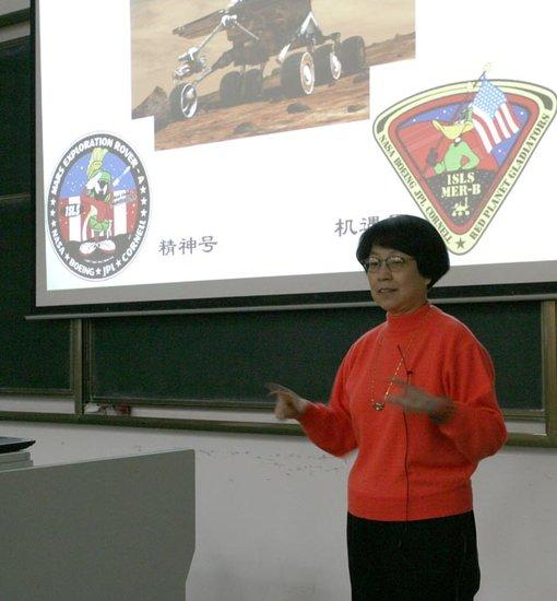 祖籍青岛人王阿莲参与美国好奇号火星探测