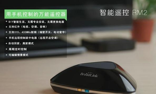 """百度牵手京东 推出""""创新硬件开放平台"""""""