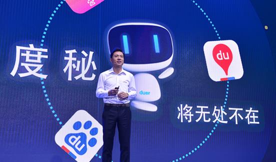 李彦宏:中国O2O已走在世界前列