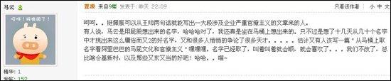 """马云谈淘宝商城改名""""天猫"""":坐马桶上想出"""
