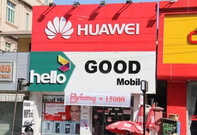 有聊|国产手机玩转全球 华为小米们有大招