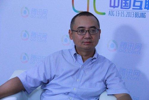 专访中网董事长毛伟截图