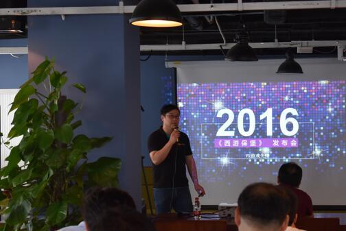 专访基因互动CEO谢飞:为什么现在VR游戏的体验上不去?