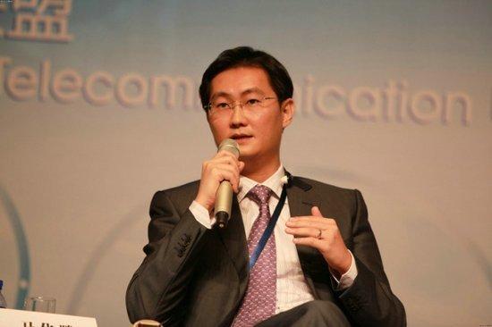 马化腾:互联网竞争是生死时速 从不论资排辈
