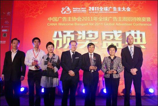 腾讯网络媒体总裁刘胜义获评中国传媒贡献人物