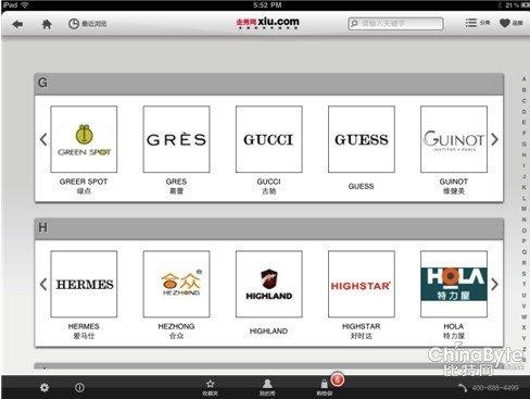 走秀网iPad客户端:买出时尚来