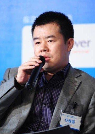 传团宝网CEO任春雷跑路 北京总部已人去楼空
