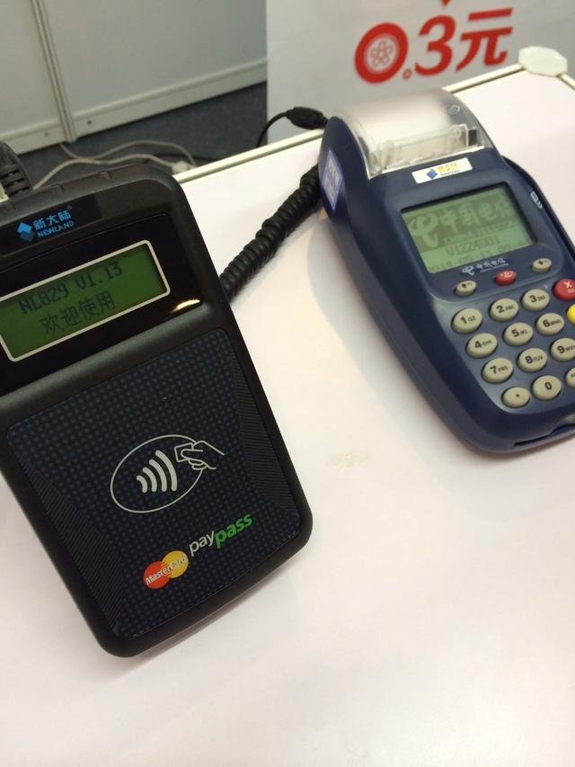 中电信与中石油达成合作 加油可手机支付