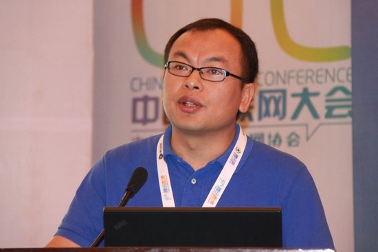 科通芯城朱继志:用微信做客户服务 明年或IPO