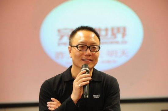 完美时空CEO萧泓:将在全球范围内投资手游