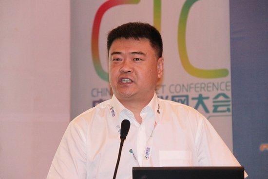 窝窝集团徐茂栋:只做服务业 不卖需要仓储的商品