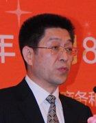 聂林海:今年上半年网上零售额突破2.9万亿