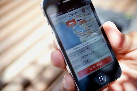 Airbnb模式租车服务Sidecar:出租空位赚外快