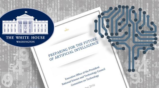 美国发展人工智能要从娃娃抓起,白宫AI报告7大要点解读