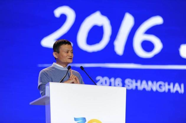 马云:未来30年计划经济会渐强