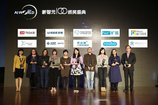 最值得关注的10家中国AI创业公司:最高估值已达500亿元