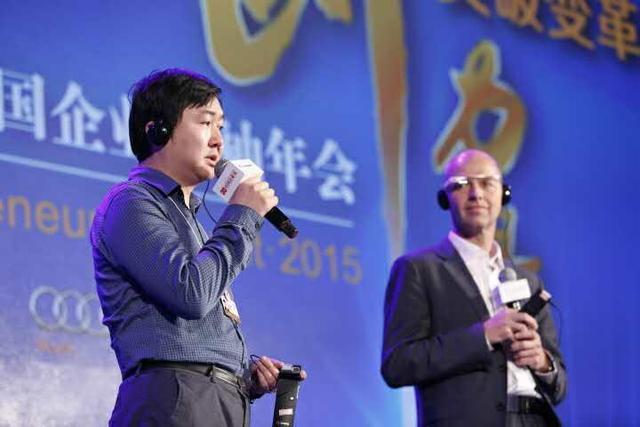 王小川:中国互联网发展为何领先于世?