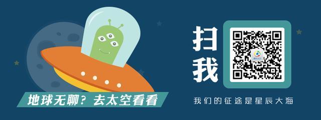 NASA:禁止与中国航天合作是暂时的