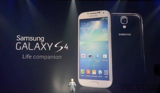 三星Galaxy S4问世:押宝软件对决苹果