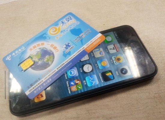 电信版iPhone5真机曝光 首批已下放分公司测试
